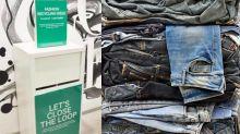 【舊衣回收】H&M、Uniqlo、Monki舊衣回收+社企上門回收