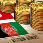 Local Media: Afghanistani, Tunisian Central Banks Consider Issuing Bitcoin Bonds