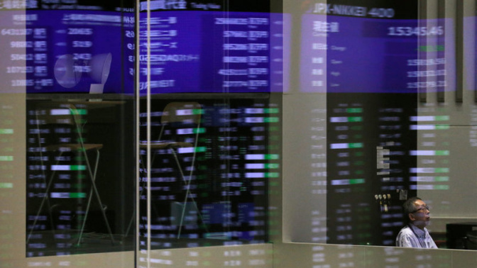 World stocks post first loss in five days
