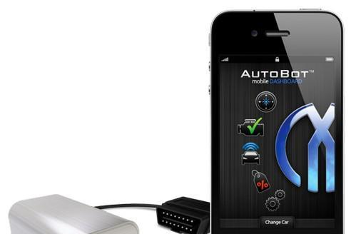AutoBot app tracks your car if it tries to roll without you