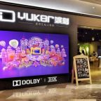 Why iQiyi, Inc Stock Jumped Today