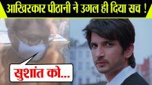 Siddharth Pithani makes big revelation on Sushant's death case
