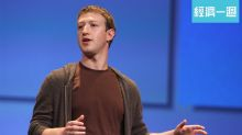 每日8時起床 穿一樣衣服 朱克伯格如何成就3.6萬億市值Facebook | 名人野視 | 上位攻略