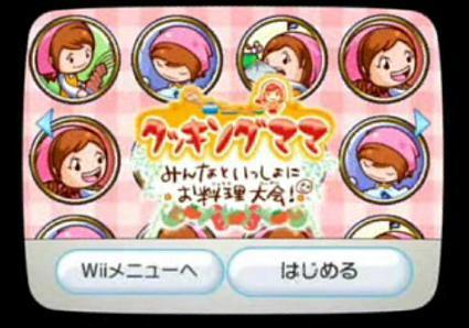 Burger time in Cooking Mama: Cook Off