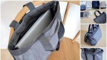 日本「無印良品」超實用擴充袋 電腦袋變行李袋