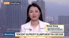Tencent Posted 'Solid' Results, Macquarie's Huang Says