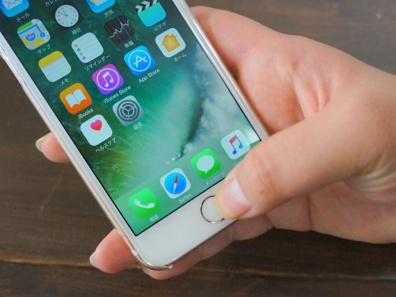 お役立ちiPhone Tips