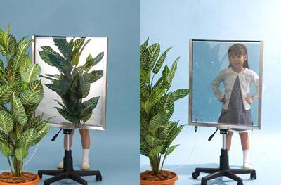 AIST turns transparent glass into mirrors to conserve energy