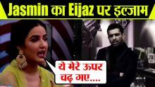 Bigg Boss 14 Weekend Ka Vaar: Jasmin Bhasin lashes out at Eijaz Khan