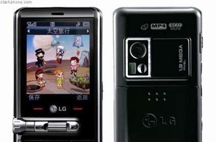 LG KG338 launches in China