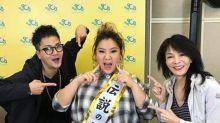 Joyce Cheng hasn't lost vivacity despite leg injury