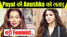 Payal Rohatgi Slams Anushka Sharma in Controversy with Sunil Gavaskar