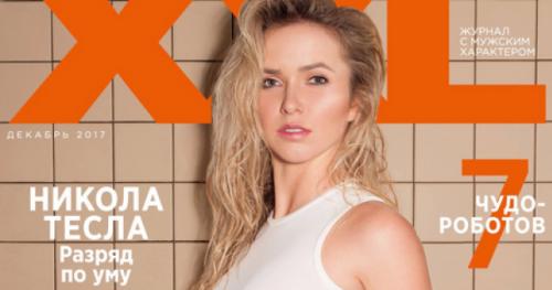 Tennis - WTF - Elina Svitolina fait la une d'un magazine de charme