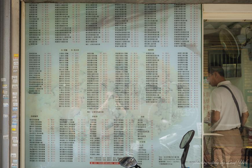 喬喜蛋炒飯專賣店,喬喜炒飯,喬喜蛋炒飯菜單,喬喜蛋炒飯專賣店菜單,光華商場炒飯,台北光華炒飯,喬喜快餐,光華商場美食,光華商場小吃,台北炒飯,光華商場附近有什麼好吃