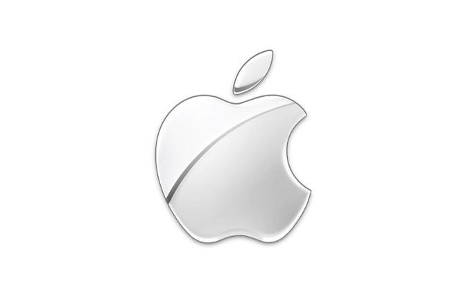 Apple logo circa 2007