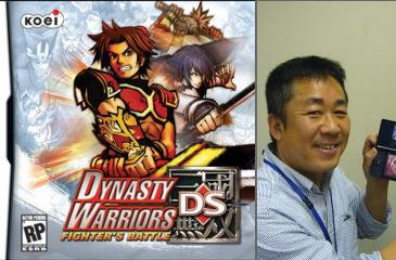 Producer spills his guts on Dynasty Warriors DS
