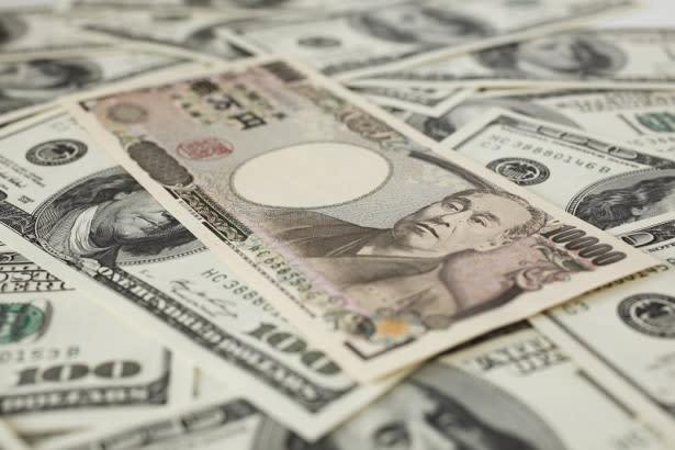 USD/JPY Weekly Price Forecast – US Dollar Continues To Consolidate Against Yen