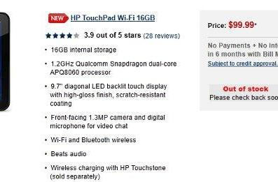 Best Buy stops selling the TouchPad, HP offers refunds to owners