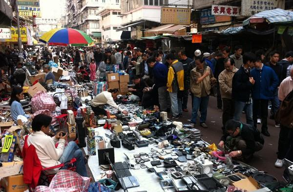 Hong Kong gadget flea market: a blast from the past