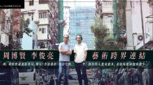 生於亂世,香港人更需要藝術