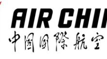 Air China and Shenzhen Airlines Choose PurePower® Geared Turbofan™ Engines for 60 A320neo Family Aircraft