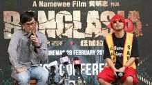 "Namewee reshoots ""Banglasia"" for Malaysian theatrical release"