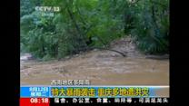 Downpours trigger flash floods in southwest China