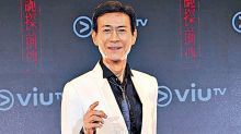 "Adam Cheng to star in ViuTV's ""Psycho Detective"" prequel"