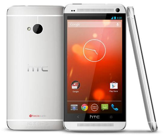 HTC One with stock Android coming June 26th for $599 (updated)