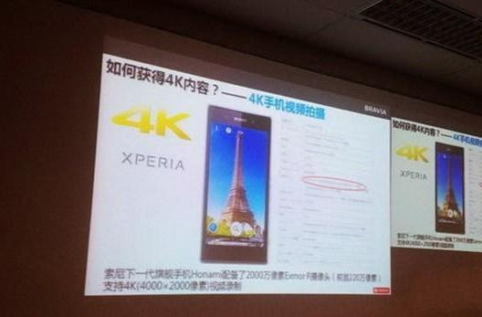 Promo material suggests Sony Honami smartphone may shoot 4K video