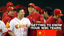 World Baseball Classic 2017: Team China is just looking for a win