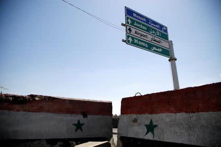Israel ataca un depósito de armas cerca del aeropuerto de la capital siria