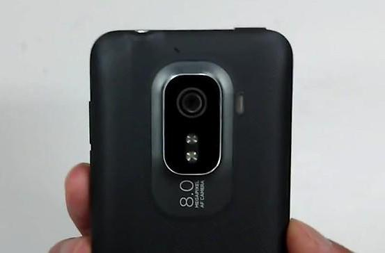HTC EVO 4G+ official, but is it destined for Sprint?