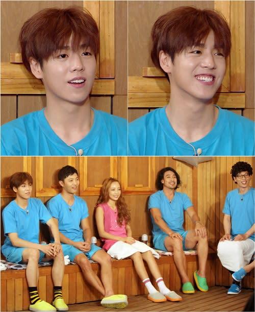 Yeo jin goo and kim so hyun dating advice
