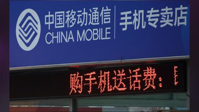 Apple Secures License For IPhone To Run On China Mobile's Network Standard