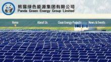 【686】熊貓綠能完成發行2億人幣公司債 票息6.72%