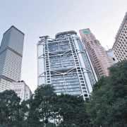 華經濟倘急挫 重創港銀行業