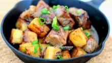 【食譜】香氣撲鼻!薯仔和牛粒