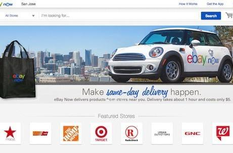 eBay debuts desktop version of eBay Now, service coming to more cities this summer