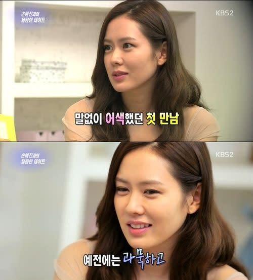 Kim nam gil son ye jin dating advice