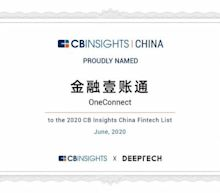 OneConnect Company Selected for the 2020 CB Insights China Fintech 50 List