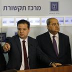 Arab lawmakers in Israel endorse Gantz for prime minister