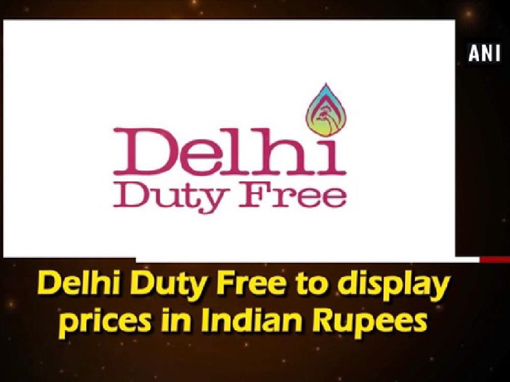Delhi Duty Free To Display Prices In Indian Rupees Video