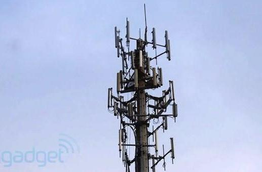 FCC to auction two pieces of 1,900MHz spectrum for mobile broadband