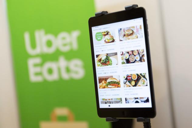 Uber Eats dine-in option lets you pre-order your food