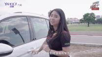 【汽車知識+】Vol.4 夏日開車快速降溫妙招