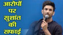 Sushant Singh Rajput BREAKS SILENCE on harassing Sanjana Sanghi