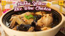 Hakka Yellow Rice Wine Chicken