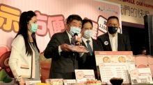 美豬標示第二波試辦選定全台家樂福 陳時中今實地訪察