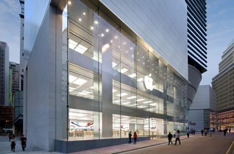 Chinese activists complain of Apple Store light pollution